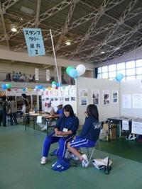 「第8回市民活動フェスティバル2013」開催報告