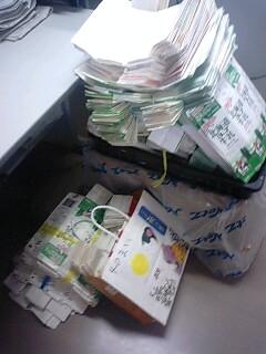 エコポ交換リサイクル品