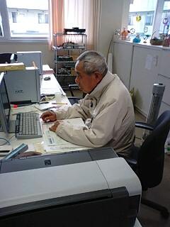 ウィズでのパソコンボランティア