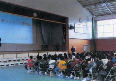 ボラ講演会~藤岡西中学校オープンスクールにて~