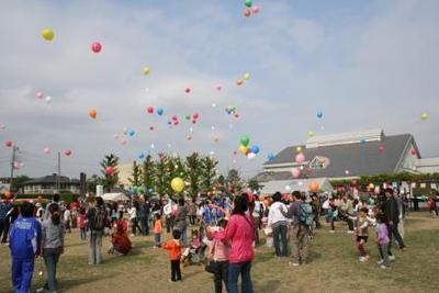 「子どもフェスティバル2012」開催のご案内