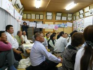 「地域サロン~e戸端会議~」に参加して来ました