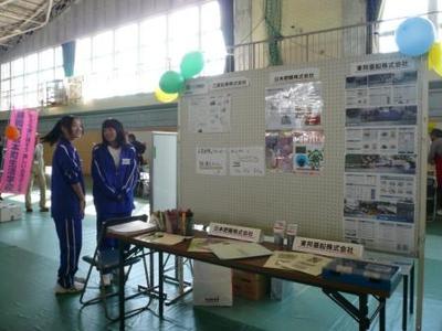 「市民活動フェスティバル2012」開催報告2
