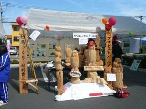 「市民活動フェスティバル2012」開催報告3