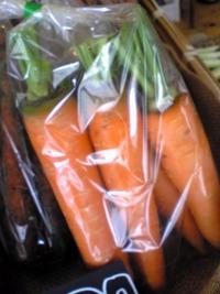 本日の入荷野菜